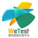 WeTest