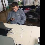 杭州基豪科技iOS