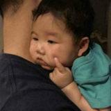 广东东阳光电子商务有限公司WEB前端开发工程师