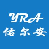 深圳市佑尔安科技有限公司平台总工程师