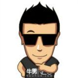 南京庞培软件科技有限公司技术合伙人