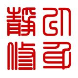 灵狐全栈软件工程师
