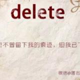 前北京致诚致信前端开发
