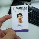 福建纵腾网络PHP工程师