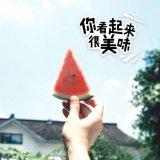 广州中望龙腾软件有限公司前端开发
