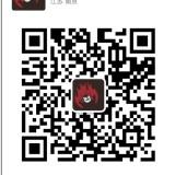 江苏星网软件有限公司 高级后端工程师