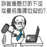 四川源昇科技有限公司高级移动端工程师