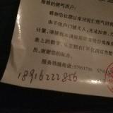 前上海木瓜高级前端工程师
