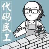 北京神州泰岳软件股份有限公司Java开发工程师