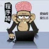 广州汇智通信技术有限公司系统分析员