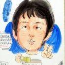 前恩梯梯数据(中国)有限公司高级移动端工程师