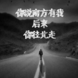 上海钛氪电子科技有限公司高级后端工程师