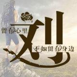 西安广源堂生物科技有限公司java程序员