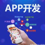 广州市本盈互联科技有限公司高级移动端工程师