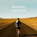 北京华杰致远高级后端工程师