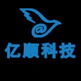 北京亿顺网联科技有限公司CTO