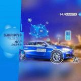 弘扬共享(北京)科技发展有限公司高级后端工程师