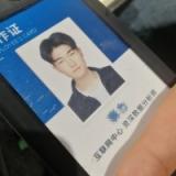 杭州MT 数据产品经理