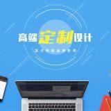 南京奥拓电子科技有限公司项目经理