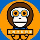 讯和创新科技(北京)有限公司项目经理
