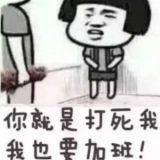 北京金诚付科技有限公司高级后端工程师