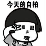 北京臂湾科技有限公司iOS开发工程师