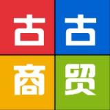 重庆耀古电子商务有限公司创始人&CEO