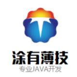 武汉纬创纬尊软件有限公司高级后端工程师