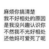 前北京阳光云视科技有限公司iOS