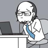 成都西山居珠海分公司软件开发工程师