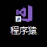贵州慧联科技有限公司高级后端工程师