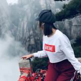 北京慧达信国际管理顾问有限公司产品经理