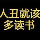传神语联网网络科技股份有限公司高级移动端工程师
