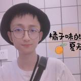 上海安能聚创高级数据库工程师