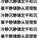 湖南凌科信息科技有限公司高级后端工程师