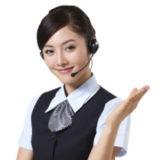 北京子部落科技有限公司高级移动端工程师