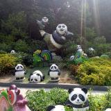 重庆YC科技有限公司高级后端工程师