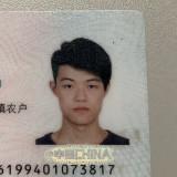 深圳奥世傲科技有限公司高级后端工程师
