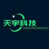 上海恩梯梯数据晋恒软件有限公司高级后端工程师