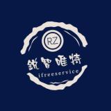 深圳市洪堡智慧餐饮科技有限公司项目经理