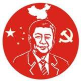 前浙江高级前端工程师