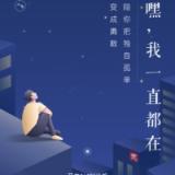 新疆熙菱信息有限公司高级前端工程师