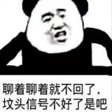 中国人民解放军其他