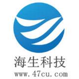 广州海生网络科技高级移动端工程师