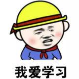 深圳市因尚网络科技股份有限公司高级前端工程师
