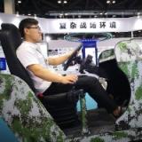 航天科工系统仿真科技(北京)有限公司软件工程师