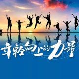 方欣科技(金财互联)产品总监