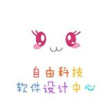 贵阳文雨科技发展有限公司软件工程师