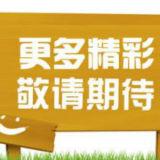 浙江凯威碳材料软件开发
