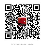 广州涅生电商股份有限公司PHP软件开发工程师